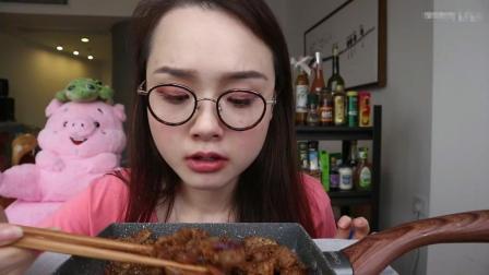 哎呦阿尤 爆辣新疆烤肉, 爆辣牛肉炒年糕了解一下