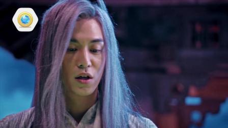 药尘收吴磊做徒弟, 当场被这洗澡小孩拒绝了, 果然长得帅也不行!