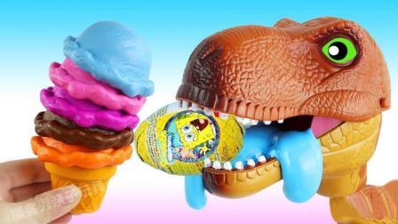 神奇的彩虹冰淇淋魔力72变! 小朋友和小恐龙一起玩变奇趣蛋游戏啦