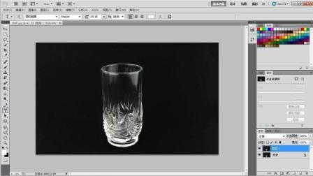 Photoshop, PS教程教学, 利用蒙版抠水杯