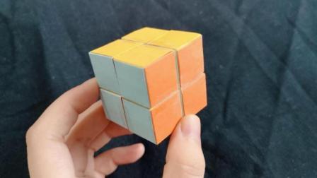 用纸折的魔方, 转起来很顺手, 根本停不下来, 从此变身拼魔方高手