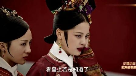 如懿传: 嘉贵妃被容佩和海兰当众教训, 炩妃看到