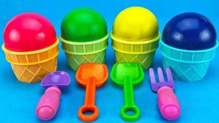 趣味彩泥冰淇淋桶寻宝大作战, 早教启蒙萌宝一起识颜色与数字1-8!