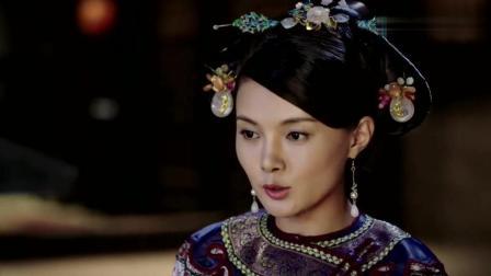 《如懿传》凌云彻娶个厉害老婆长年没伴她, 狠狠