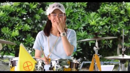 俏皮鼓后罗小白架子鼓表演《为爱而爱》, 爱很简单!