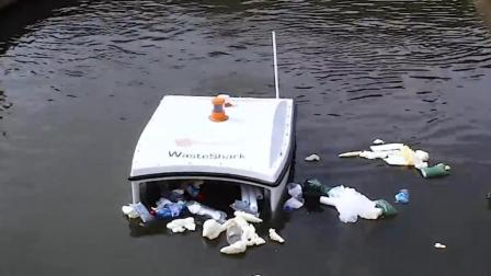 """专""""吃""""垃圾的水上无人机, 一次能收集360斤垃圾"""