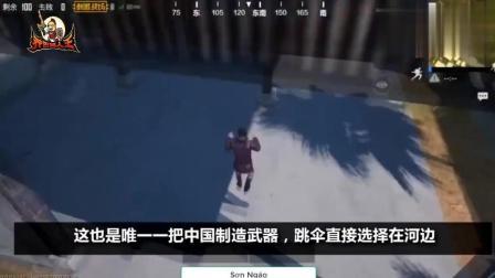 刺激战场: 试玩第一把中国步枪, 完全没后坐力