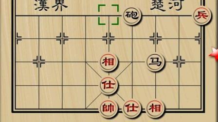 王天一经典实战对局 王天一先胜江苏小将吴魏 对兵互进右马局