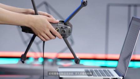 """大疆""""御""""Mavic 2无人机视频教程: 如何进行视频校准"""