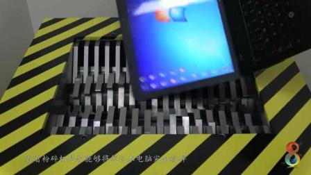 奇趣实验: 用粉碎机粉碎笔记本电脑, 电脑最后会变成什么样子呢?
