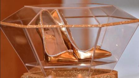 小编要闻 迪拜展出世界最贵鞋子:价值1.17亿元