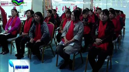 """县妇联:举办服装缝纫技能培训班,发放就业""""通行证"""""""