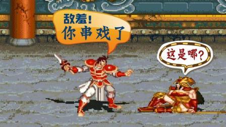 【小握解说】三国战纪的孙姬也来凑热闹《三国志: 刺客》下篇