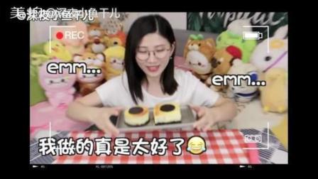 芝士爱好者福音: 超简单的芝士乳酪蛋糕!