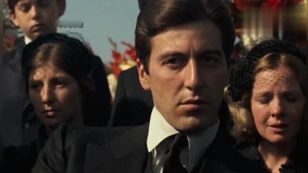 《教父》电影: 教父葬礼上的人各怀心事, 内奸竟然是他!