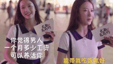 """继吴亦凡后, 抖音""""小甜甜""""成小米代言人, 网友: 炒作成功了"""