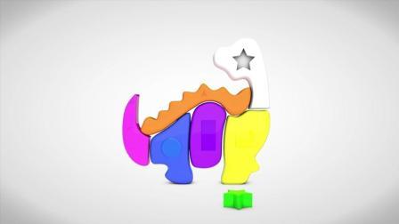 早教彩色小方块组合成恐龙