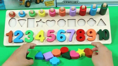 儿童益智启蒙, 小朋友们一起来认识形状与颜色吧!