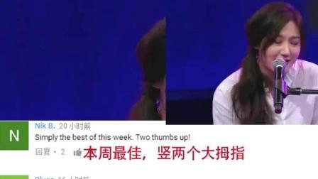 中国好声音: 刘郡格演唱的《作曲家》受到好评如潮, 都来看看大家怎么评价的