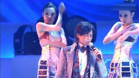 郑少秋现场演唱一首经典老歌《笑看风云》永恒经典歌曲, 满满回忆
