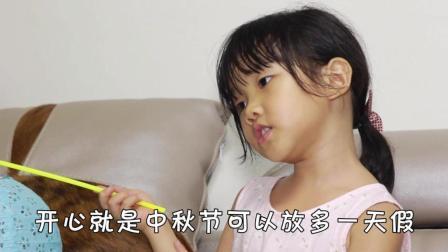 爆笑父女: 读幼儿园的女儿过节并不开心, 一问之下才知道原因!