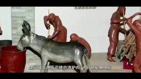 中国历史上最残忍的菜  当你看到后不知会是什么