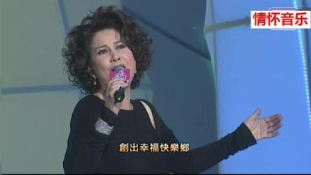 罗文的最佳拍档, 铁肺歌后甄妮获颁乐坛最高荣誉金针奖, 谢霆锋爸爸为她颁奖
