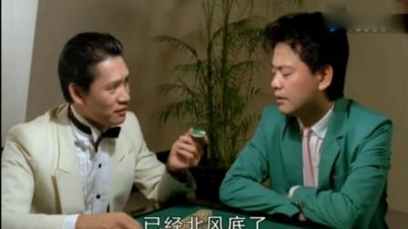陈百祥打麻将手气太差, 一番操作后, 把把自摸!
