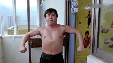 这是最挫的李小龙模仿者!