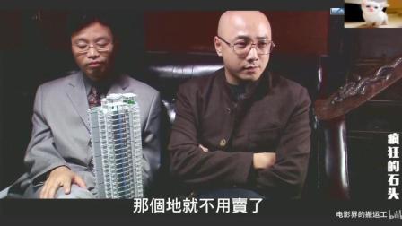 影视剧盘点, 徐峥-山争哥哥那些开挂的演技, 天才