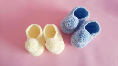 手工钩针婴儿鞋新手妈妈学习带毛球的娃娃鞋编织视频+图解编织法视频