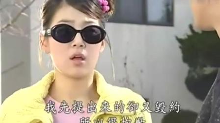 新娘18岁 , 贞淑在家带着太阳镜做饭, 赫俊: 你该不会是哭过了吧