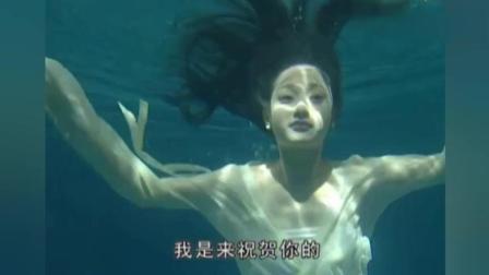 大明宫词: 女儿第一次来月事, 羞得躲在水里不出来, 一番话惹怒妈妈!