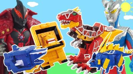 赛罗奥特曼贝利亚动物战队机器人对战恐龙战队机器人