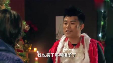 爱情公寓: 大家还记得爱四里的圣诞节吗? 看一次暖一次, 感动!
