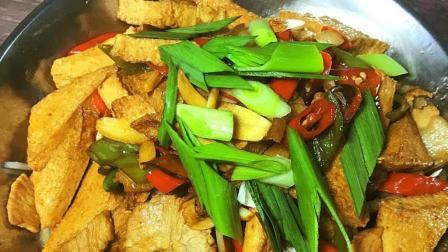 干锅千叶豆腐家常做法, 开胃下饭, 比饭店的还好吃
