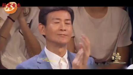 天呐! 美女歌手演唱《笑看风云》开口跪! 原唱郑少秋在台下都连连鼓掌