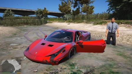 GTA5: 法拉利458去沼泽地, 试一下车的涉水能力