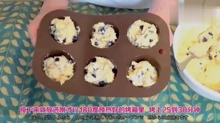 木下大胃王: 木下自制美国蓝莓做成的美味松饼