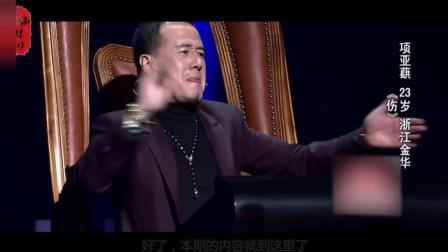 我天! 导师都不敢相信, 这人唱歌如此撕心裂肺, 刘欢都起身为他欢呼