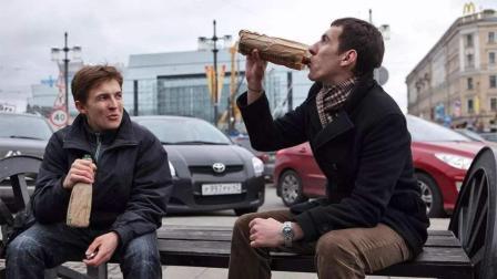 俄罗斯下酒菜太生猛了, 看了才知道什么叫差距, 网友: 真够劲!