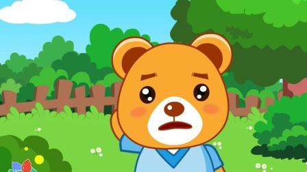 葫芦娃儿歌: 葫芦娃和小熊一起搬家