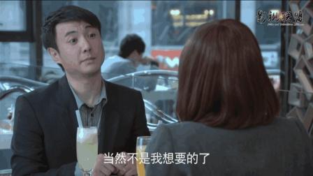 北京青年沈叔叔谈工作(下)