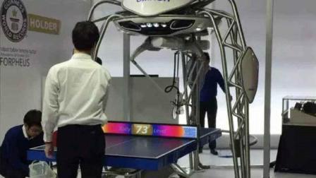 为打败中国乒乓球, 日本发明乒乓球陪练机器人, 它到底有多厉害?