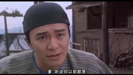 """《九品芝麻官》粤语版, 星爷: 横睇掂睇, 都分明系一个""""穷""""字来"""