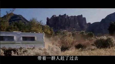 二个外星人上了一辆的士, 甩给的哥一大把钞票, 这下的哥发财了4分钟看完《巫山历险记》