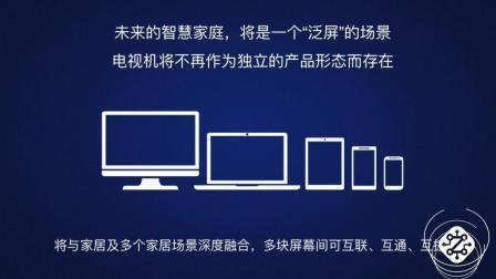 1分钟看懂LETV超级电视超薄一体Zero 65发布会