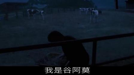 【谷阿莫】5分鐘看完2018十秒反轉劇情的電影《魔女》