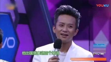 邓超和黄晓明现场连线妻子, 孙俪的回答太搞笑
