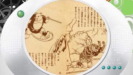 圆视艺术-阿域原创动漫《西游记》